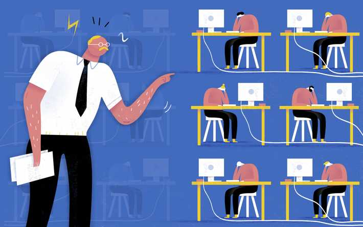 Illustration of a manager and office employees